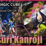 Mitsuri Kanroji 鬼滅の刃 Amazing Demon Slayer Statue [Anime Figure Unbox And Review] Magic Cube Studio