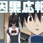 大嫌いだけど大好き「School Days」アニメレビュー