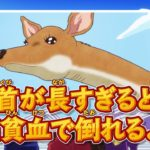 『首長ジカ編』~TVアニメ「天地創造デザイン部」セレクション~