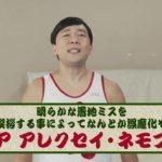 TVアニメ「体操ザムライ」連動企画『アフタースクール・寺子屋ザムライ』12時限目~ネタ篇5~