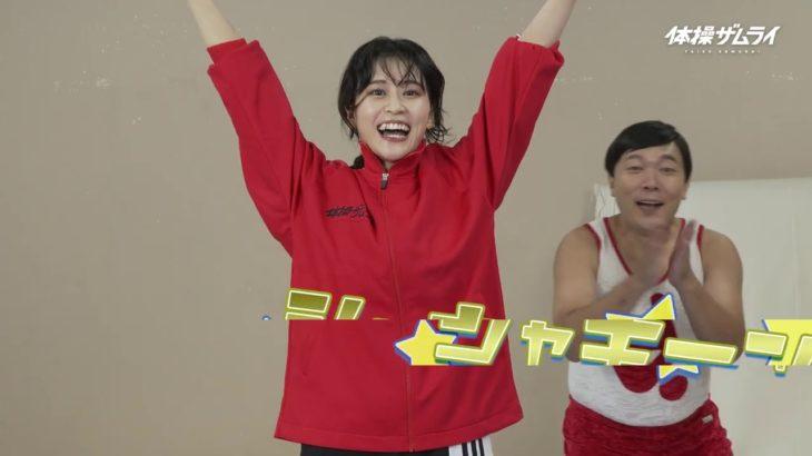 TVアニメ「体操ザムライ」連動企画『アフタースクール・寺子屋ザムライ』14時限目~宿題提出篇~