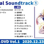 【試聴動画】TVアニメ「戦翼のシグルドリーヴァ」 Original Soundtrack➀<Blu-ray&DVD第1巻特典>