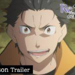 TVアニメ『Re:ゼロから始める異世界生活』2nd Season 後半クール PV|2021.1.6 ON AIR