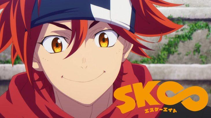 TVアニメ「SK∞ エスケーエイト」第3弾PV