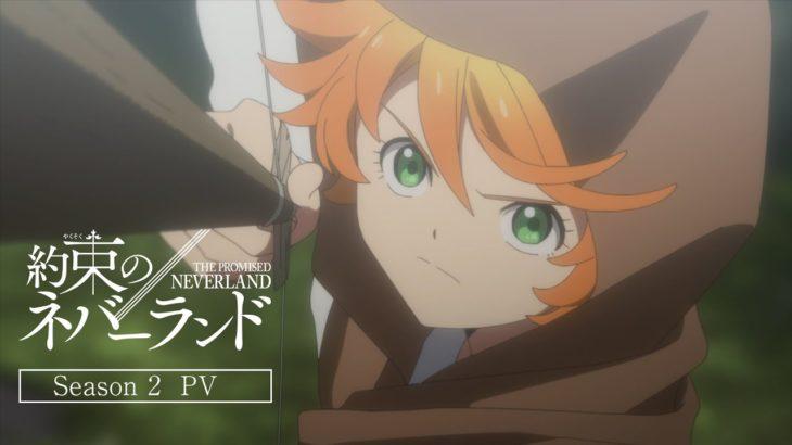 TVアニメ「約束のネバーランド」Season 2 PV