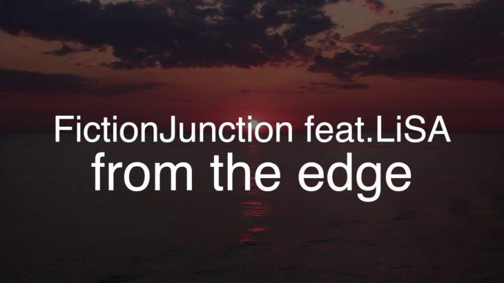from the edge/FictionJunction feat .Lisa 歌ってみた     TVアニメ「鬼滅の刃」エンディングテーマ