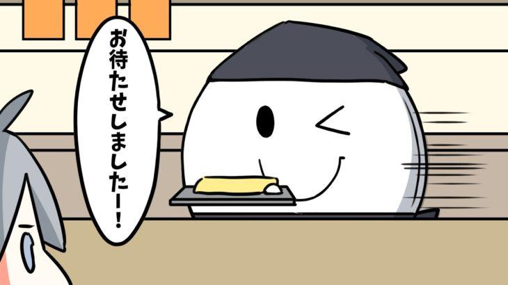 【アニメ】唐揚げひとつくださぁぁぁぁい【スマイリー】【なろ屋】