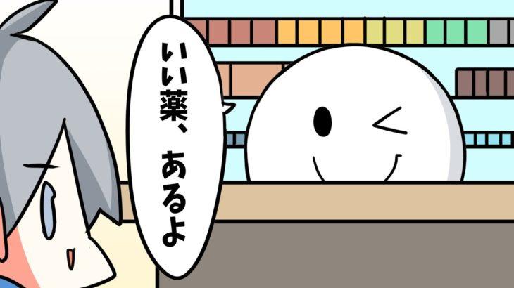 【アニメ】風邪ひくと分身する白玉【スマイリー】【なろ屋】