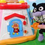アンパンマン おもちゃアニメ ばいきんまんがおおきなよくばりボックスであそぶよ! トイキッズ