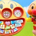 アンパンマン おもちゃ アニメ フェイスランチ皿 おやつをもりつけよう! アンパンマン ペロペロチョコ アニメキッズ