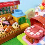 アンパンマン おもちゃアニメ コキンちゃんのパン屋さん!ばいきんまんが虫歯になっちゃう? トイキッズ
