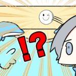 【アニメ】ちょうどいい・・・のか?!?!?【スマイリー】【なろ屋】