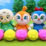 アンパンマン おもちゃ アニメ バスボム アンパンマン号でみんなにお届けするよ! おもちゃはなにかな? バスボール びっくらたまご 入浴剤 アニメキッズ