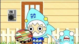 ワサビと賞状ぬりえ!サメニンジャーの塗り絵アニメ!お寿司の出前を届けるぞ!