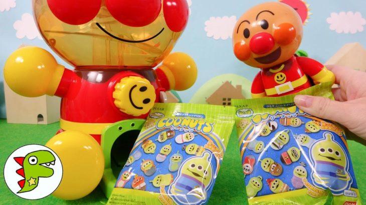 アンパンマン おもちゃアニメ わくわくガチャころりんにカラフルボールをいれるとクーナッツにへんしんするよ! トイキッズ