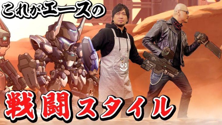 【ハードコア・メカ】気分はロボットアニメの主人公!?【人型機動兵器】