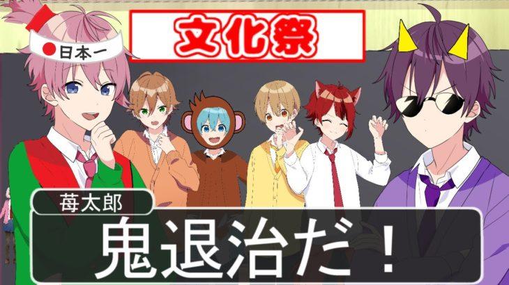 【アニメ遠井さん】この学校の文化祭がマジひどいWWWWW【すとぷり】