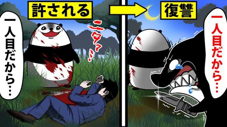 【アニメ】一度だけ人を殺してもよい世界