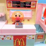 アンパンマン アニメ マクドナルド ハンバーガーを買いに行こう! たまごの中はなにかな? アニメキッズ