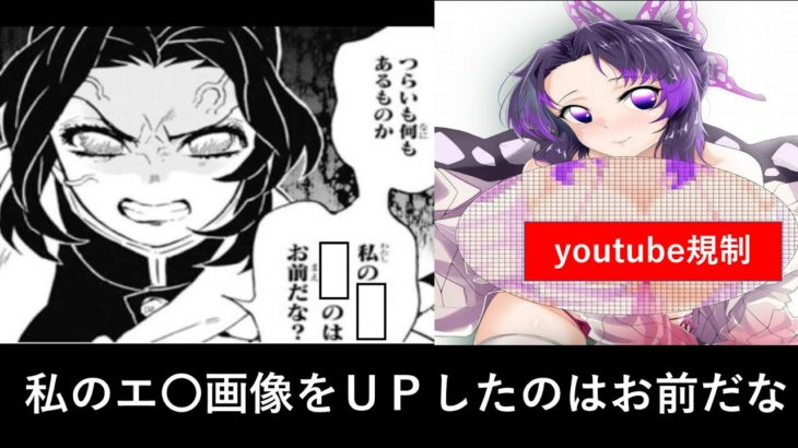 【鬼滅の刃】 ボケて傑作ランキング 【アニメ比較】