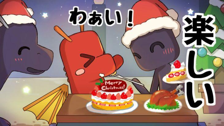 【アニメ】ジ・エンドのクリスマス【マインクラフト】