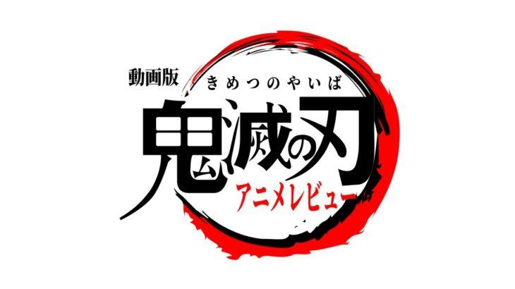 「夏目友人帳 石起こしと怪しき来訪者」キャストコメント