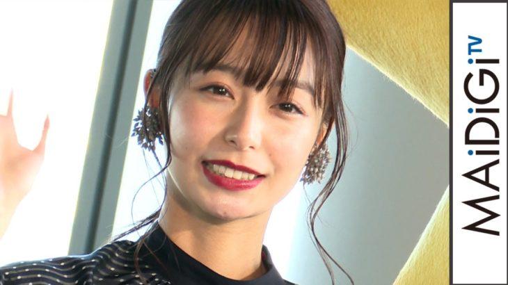 宇垣美里、「エヴァンゲリオン」カヲルくん風コーデ披露 エヴァきっかけで「アニメにずぶずぶと…」