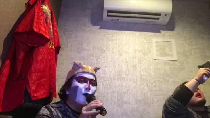 悪魔の顔 デーモン閣下 になって アニメ 鬼滅の刃 主題歌 紅蓮華 歌ってみた 自撮りしてる?エース清水?