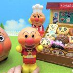 アンパンマン おもちゃ アニメ ジャムおじさんパン工場 みんなのおうちにアンパンマン号でパンの配達するよ! アニメキッズ