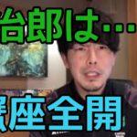 【鬼滅の刃】星座をアニメのキャラでわかりやすく解説!〜竈門炭治郎編〜