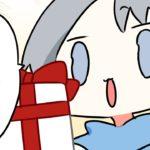 【アニメ】プレゼント自慢大会開催します!【スマイリー】【なろ屋】