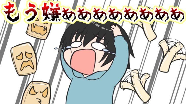 【アニメ】さけるチーズと切れてるチーズ
