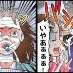 【アニメ】硫酸をかけられ顔が溶けた女性→二階堂組組員も被害にあった結果