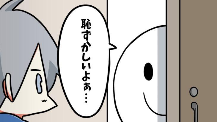 【アニメ】運動不足で太っちゃった!!【スマイリー】【なろ屋】