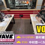 【vol.35】TVアニメ「おそ松さん」WEBラジオ「シェ―WAVEおそ松ステーション」