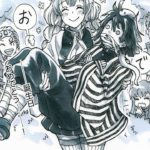 【鬼滅の刃漫画】伊黒小芭内と友達#101