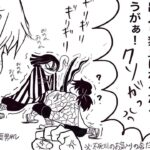 【鬼滅の刃漫画】伊黒小芭内と友達#113