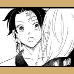 【鬼滅の刃漫画】いちゃいちゃしたい – 少年愛 #17