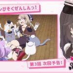 【#びそくアニメ 応援企画】パーミャチ・メルクーリヤの「クーちゃん劇場」第2回
