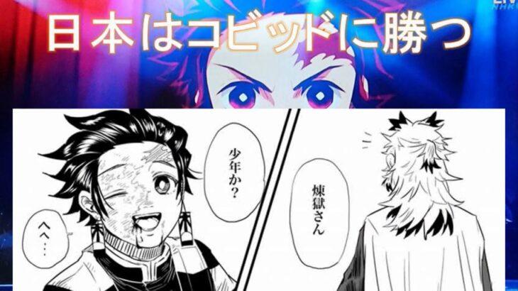 【鬼滅の刃漫画】 煉炭詰め 2, #鬼滅の刃 41