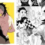 【鬼滅の刃漫画】「しょーがねーだろ赤ちゃんなんだから!」#374