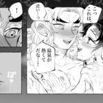 【鬼滅の刃漫画】「しょーがねーだろ赤ちゃんなんだから!」# 378