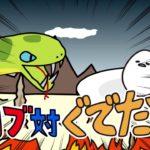 ぐでたまアニメ 第774話 第775話 公式配信(English subtitled)