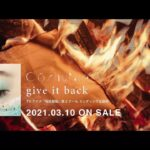 Cö shu Nie – give it back (SPOT) / TVアニメ『呪術廻戦』第2クール エンディング主題歌