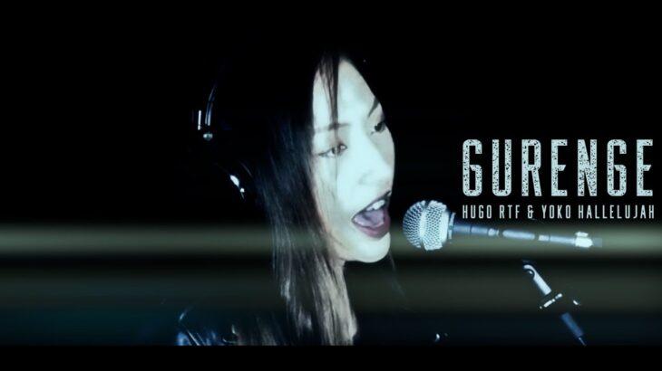 Gurenge (紅蓮華)-Demon Slayer (Kimetsu no Yaiba 鬼滅の刃OP)- BEST Metal Cover by Hugo RTF & Yoko Hallelujah