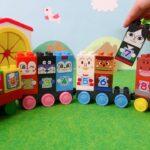 アンパンマン おもちゃアニメ ブロックのSLマンにみんなをのせるよ!てさぐりBOXからブロックラボ! トイキッズ
