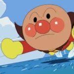 🍀 アンパンマン アニメ TV ☀️2021☀️ 【 それいけ! アンパンマン 】💖Let's Go! Anpanman Anime 💖 Full HD Vol (800)