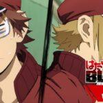 TVアニメ『はたらく細胞BLACK』第2話「肝臓、アルコール、誇り。」WEB予告│2021年1月16日放送