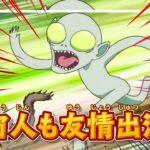 【宇宙(⁉)の友情出演編】TVアニメ「天地創造デザイン部」セレクションPV毎日公開!!【1月新番組】