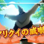 【アリクイ編】TVアニメ「天地創造デザイン部」セレクションPV毎日公開!!【1月7日放送開始】